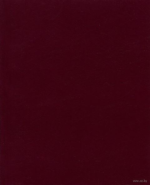 Тетрадь  в клетку 96 листов (бордовая)