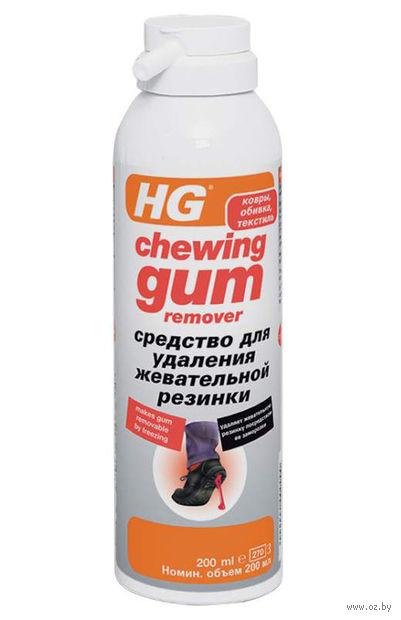 """Средство для удаления жевательной резинки """"HG"""" (200 мл) — фото, картинка"""