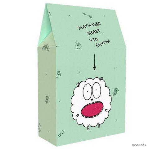 """Подарочная коробка """"Матильда знает, что внутри"""" — фото, картинка"""
