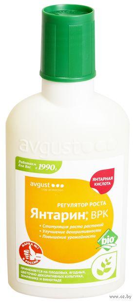 "Регулятор роста растений ""Янтapин"" (100 мл) — фото, картинка"