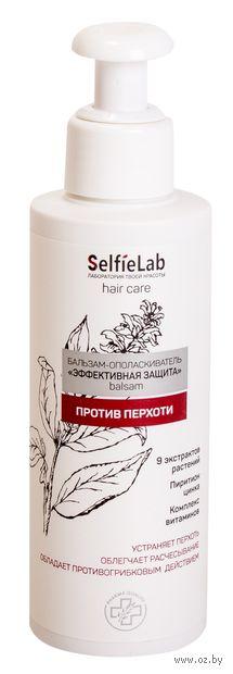 """Бальзам-ополаскиватель для волос """"Эффективная защита"""" (150 мл) — фото, картинка"""