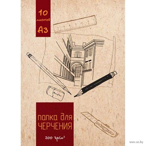 """Папка для черчения """"Город"""" (А3; 10 листов)"""