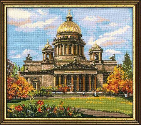"""Вышивка крестом """"Исаакиевский собор"""" (арт. 923)"""