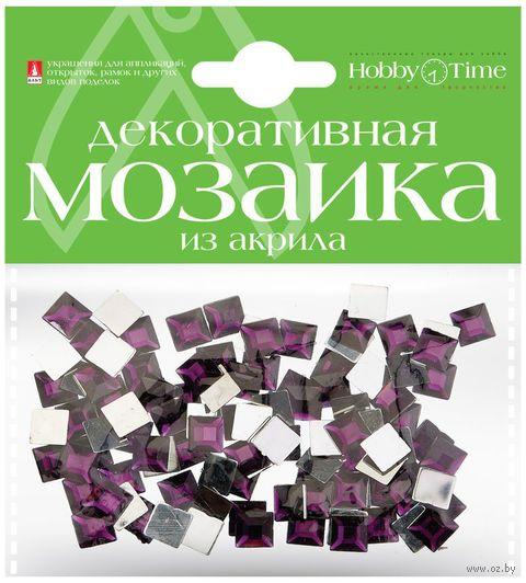 Мозаика декоративная из акрила №27 (8х8 мм; 100 шт.; фиолетовый) — фото, картинка