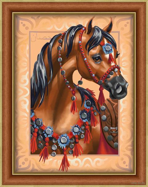 "Алмазная вышивка-мозаика ""Арабский скакун"" (300х400 мм) — фото, картинка"