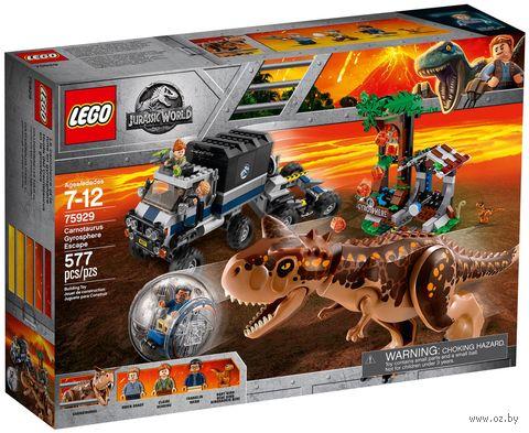 """LEGO Jurassic World """"Побег в гиросфере от карнотавра"""" — фото, картинка"""