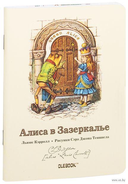 "Блокнот в клетку ""Алиса в Зазеркалье. Королева Алиса"" (А6)"