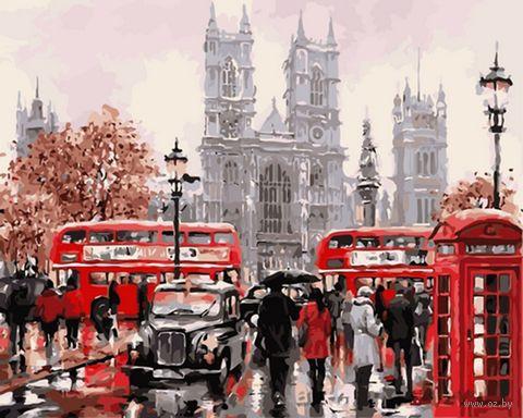 """Картина по номерам """"Будни Лондона"""" (500х650 мм) — фото, картинка"""