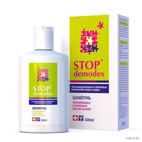 """Шампунь для волос """"Stop Demodex"""" (100 мл) — фото, картинка"""