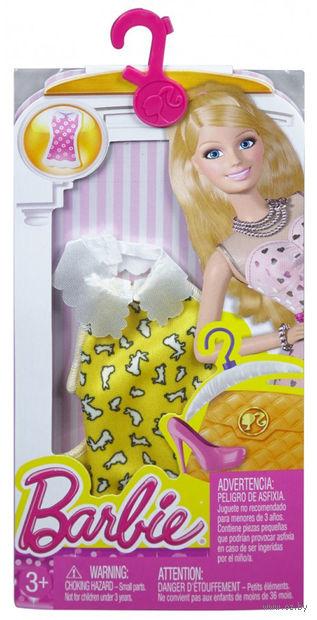 "Одежда для куклы ""Барби. Желтое платье"""