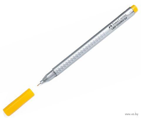 "Ручка капиллярная ""Grip Finepen"" (0,4 мм; желтый хром) — фото, картинка"
