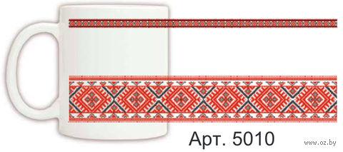 Кружка керамическая с белорусским орнаментом 330 мл. (арт. 5010)