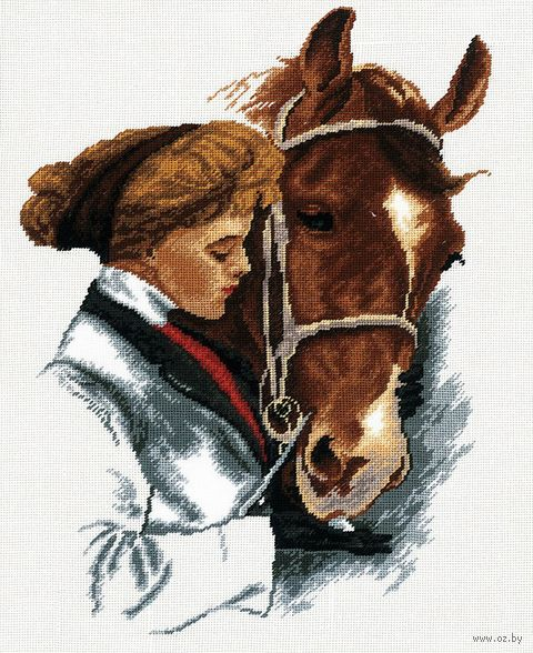 """Вышивка крестом """"Девушка с лошадью"""""""