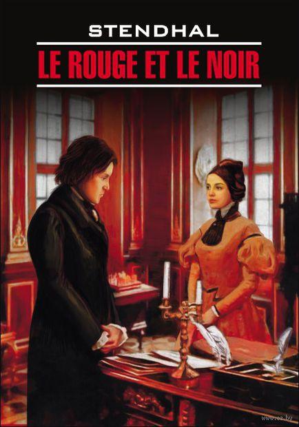 Le Rouge Et Le Noire — фото, картинка
