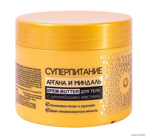 """Крем-butter для тела """"Аргана и миндаль"""" (300 мл) — фото, картинка"""