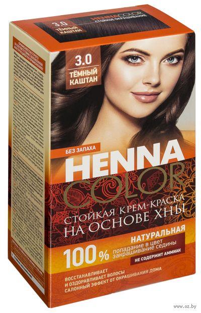 """Крем-краска для волос """"Henna Color"""" (тон: 3.0, темный каштан) — фото, картинка"""