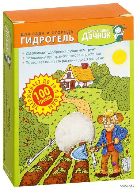 Гидрогель для сада и огорода (100 г) — фото, картинка