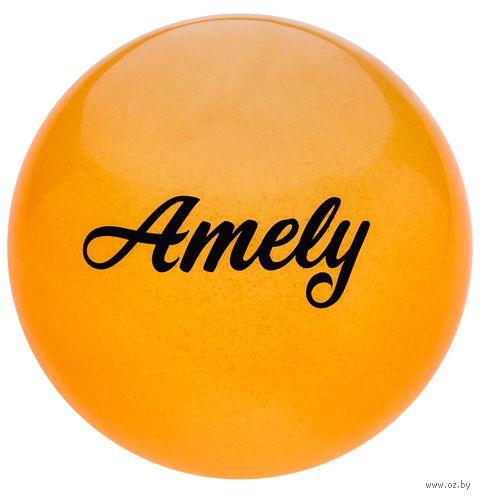 Мяч для художественной гимнастики AGB-102 (15 см; оранжевый с блёстками) — фото, картинка