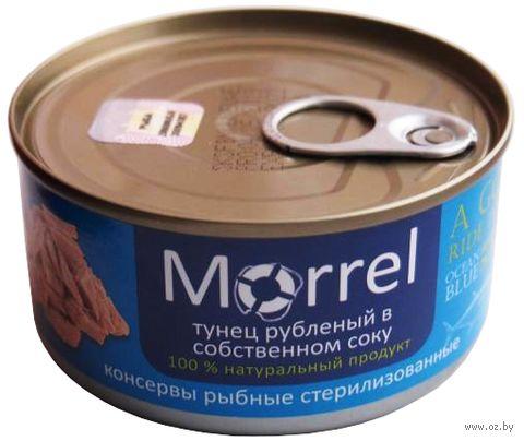 """Тунец консервированный рубленый """"Morrel. В собственном соку"""" (185 г) — фото, картинка"""