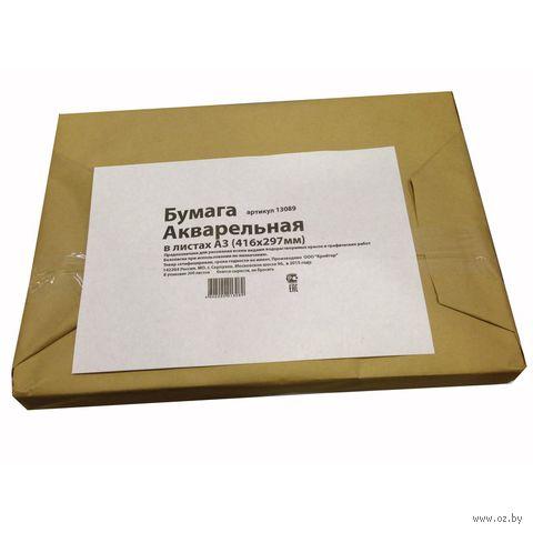 Бумага акварельная (А3; 200 листов)