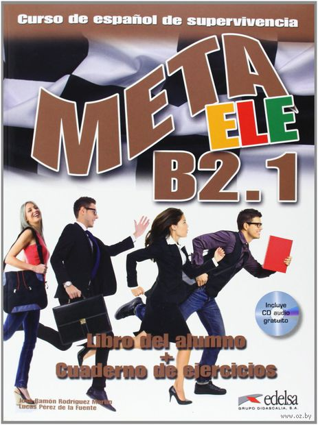 Meta ELE B2.1. Libro del Alumno + Cuaderno de Ejercicios (+ CD). Дж. Родригес, М. Гарсия