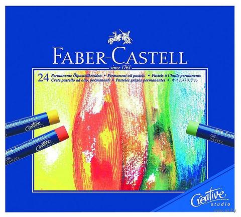Масляная пастель STUDIO QUALITY (24 цвета)