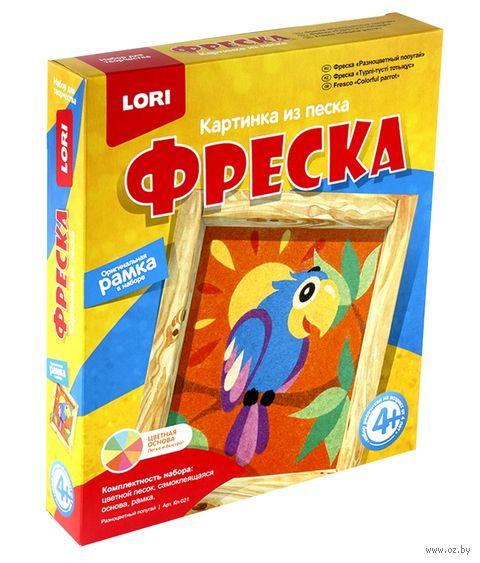 """Картина из песка """"Разноцветный попугай"""" — фото, картинка"""