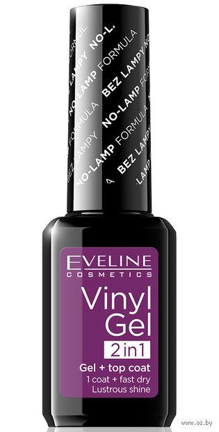 """Лак для ногтей 2в1 """"Vinyl Gel"""" тон: 208, фиолетовый — фото, картинка"""