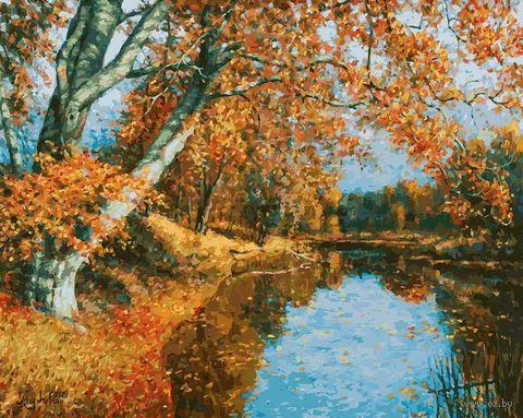 "Картина по номерам ""Уж лист осенний землю всю покрыл"" (400х500 мм) — фото, картинка"