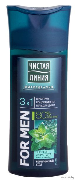 """Шампунь-гель для душа 3в1 """"For men. Энергия и чистота"""" (250 мл) — фото, картинка"""