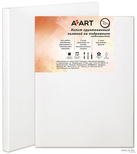 """Холст на подрамнике """"AZART"""" (60х80 см; акриловый грунт; арт. AZ608001) — фото, картинка"""