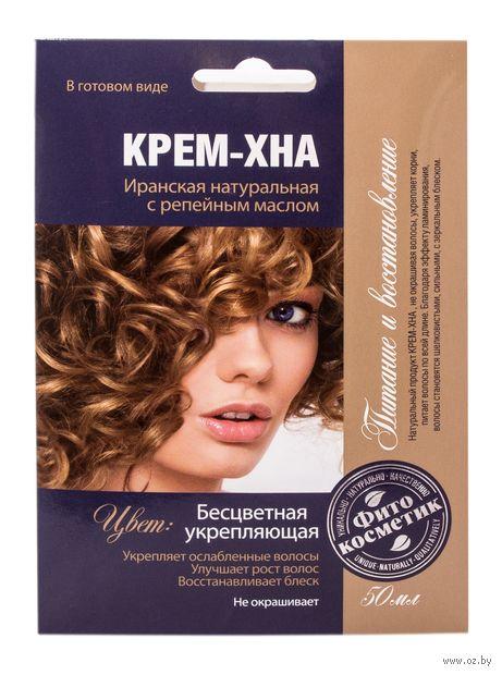 """Крем-хна """"Бесцветная укрепляющая"""" (50 мл)"""