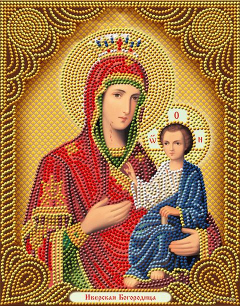 """Алмазная вышивка-мозаика """"Икона Иверская Богородица"""" (220х280 мм) — фото, картинка"""
