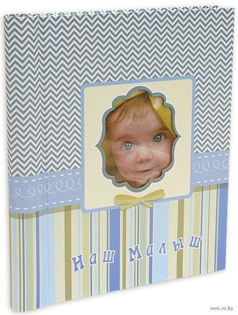 Наш малыш (арт. 46421 FA) — фото, картинка