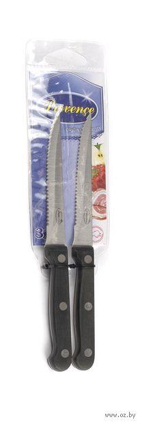 Нож для стейка (2 шт.; 215/115 мм)