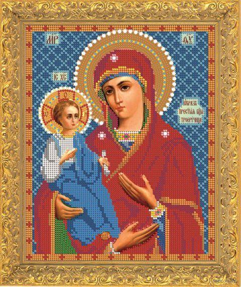 "Вышивка бисером ""Пресвятая Богородица. Троеручница"" (240х190 мм) — фото, картинка"