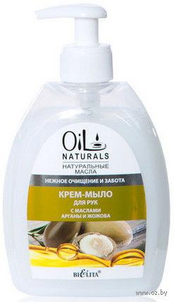 """Жидкое мыло """"Нежное очищение и забота"""" (400 мл)"""