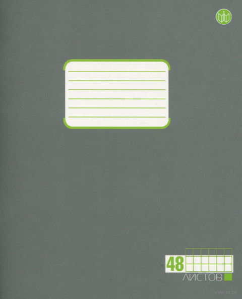 """Тетрадь в клетку """"Металлик"""" 48 листов"""