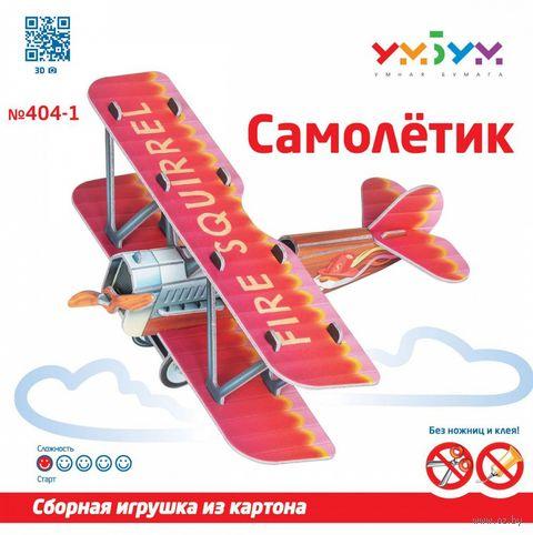 """Сборная модель из картона """"Самолетик"""" (красный) — фото, картинка"""