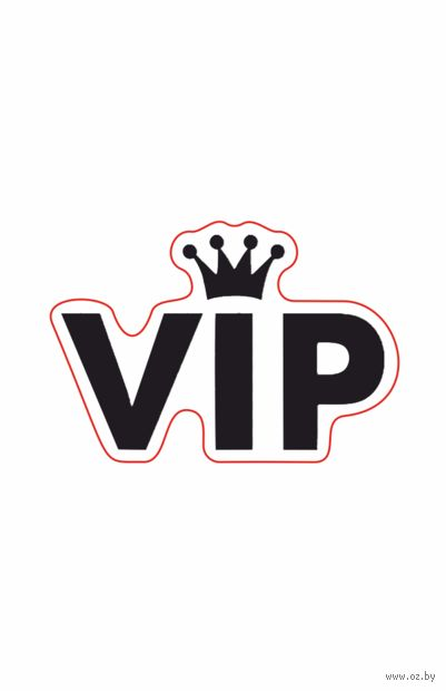 """Наклейка """"Big Bang. VIP"""" (арт. 21) — фото, картинка"""