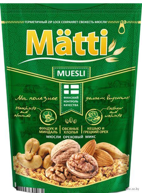 "Мюсли ""Matti. Ореховый микс"" (250 г) — фото, картинка"