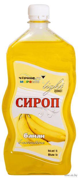 "Сироп ""Чёрное Море. Банан"" (1 л) — фото, картинка"