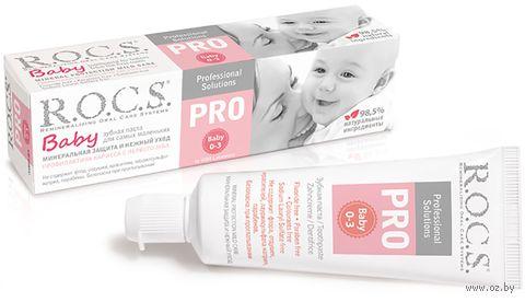 """Зубная паста """"R.O.C.S. Минеральная защита и нежный уход. PRO Baby"""" для малышей (45 гр)"""