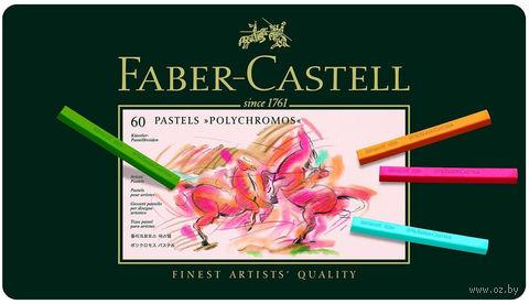 Художественная пастель POLYCHROMOS® в металлической коробке (60 цветов)