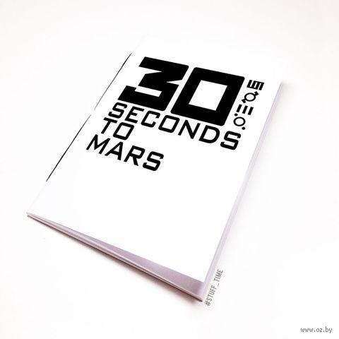 "Блокнот белый ""30 seconds to Mars"" А6 (030)"