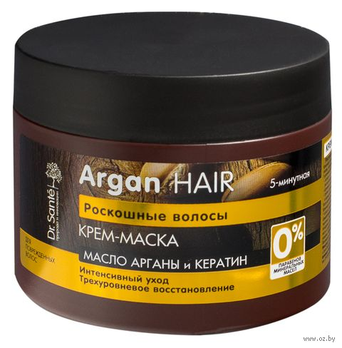 """Крем-маска для волос """"Роскошные волосы"""" (300 мл)"""