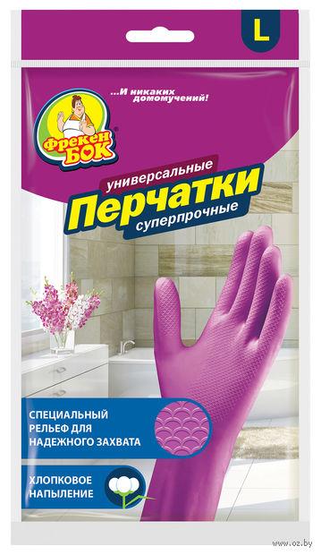 Перчатки хозяйственные резиновые (размер L; 1 пара; арт. 17105100) — фото, картинка