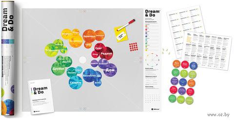 "Интерактивный постер ""Dream & Do"" (800х600 мм) — фото, картинка"
