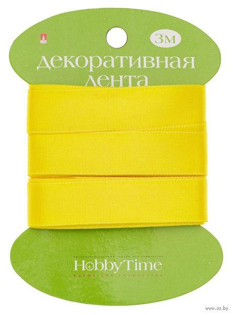 """Лента атласная """"Hobby Time"""" (желтая; 15 мм; 3 м) — фото, картинка"""