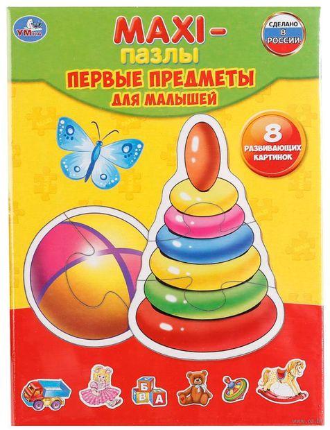 "Набор пазлов maxi ""Игрушки"" (12 элементов) — фото, картинка"